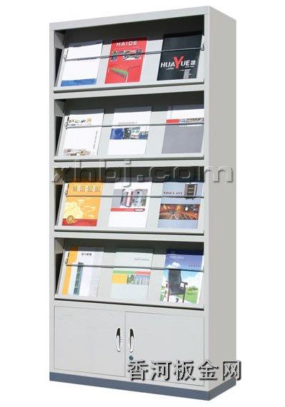 文件柜网提供生产期刊架厂家