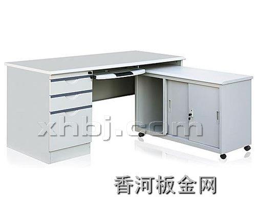 文件柜网提供生产通辽钢制办公桌厂家